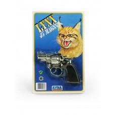 Όπλο πλαστικό 17εκ. 8-σφαιρο για καψύλια - 006068