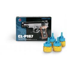 Όπλο πλαστικό 16εκ. με 4 κουτάκια μπίλιες - 57260-18660