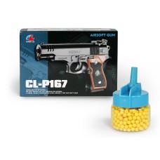 Όπλο πλαστικό μπίλιας 16εκ. - 57260