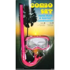 Μάσκα θαλάσσης με αναπνευστήρα σε 2 χρώματα - 003524