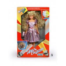 Κούκλα Disco line σε 6 σχέδια - 001490