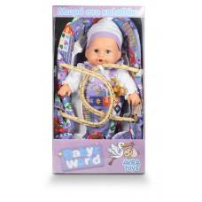 Μωράκι 30εκ. απλό σε καλαθούνα σε 3 χρώματα - 82567-31TCBK-A