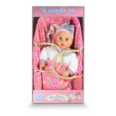 Μωράκι 41εκ. σε καλαθούνα που μιλάει - 007652