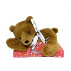 Λούτρινο αρκουδάκι 30εκ. με μουσική - 0558-Β