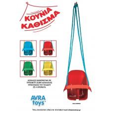 Κούνια καθισματάκι σε 4 χρώματα - 009069